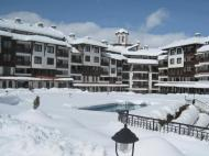 Bansko Royal Towers, 4*