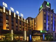 Holiday Inn Express Putuo Shanghai, 3*