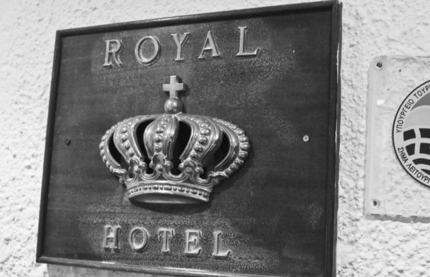 фото отеля Royal Aparthotel City Centre Rhodes изображение №13