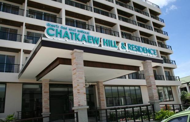 фото отеля Chatkaew Hill & Residence изображение №21
