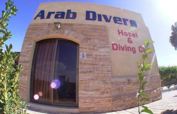 фотографии International Arab Divers Village изображение №28
