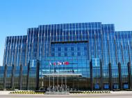 Hotels & Preference Hualing Tbilisi, 5*