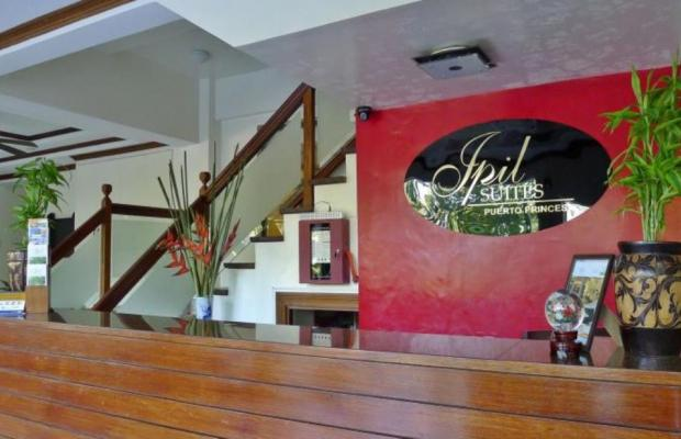 фотографии Ipil Suites Puerto Princesa (ex. Ipil Travelodge Puerto Princesa) изображение №4