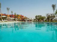 Le Vizir Center Parc & Resort, 5*