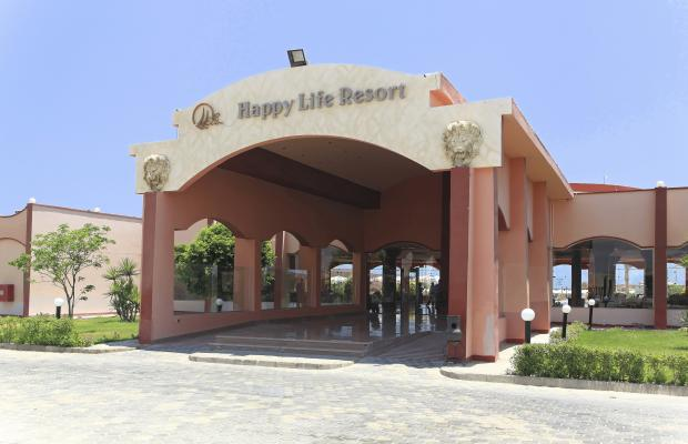 фото The Three Corners Happy Life Beach Resort (ex. Happy Life Resort) изображение №18