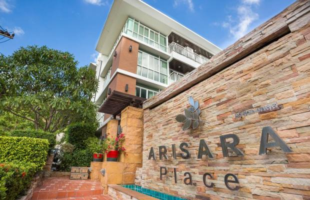 фотографии отеля Arisara Place Apartment Resort Samui изображение №11