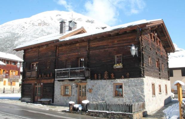 фото отеля Baita Menin изображение №17