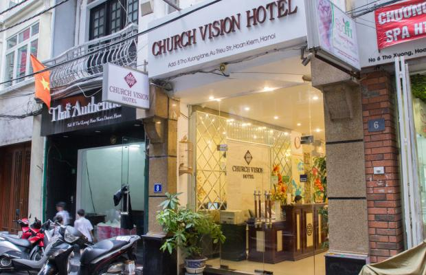 фото отеля Church Vision Hotel (ех. Hanoi Ciao Hotel) изображение №1