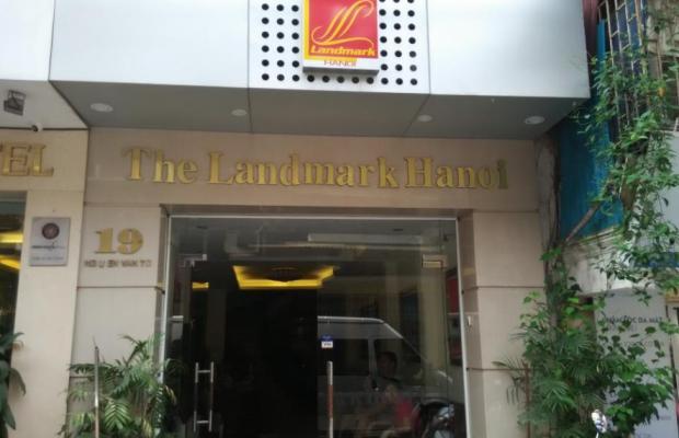 фото отеля The Landmark Hanoi изображение №1
