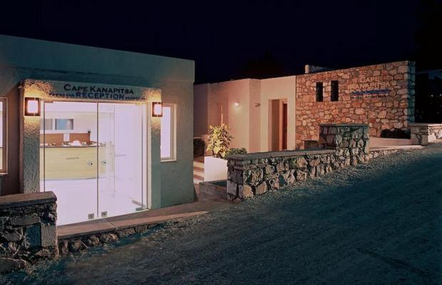 фотографии отеля Cape Kanapitsa Hotel & Suites изображение №31