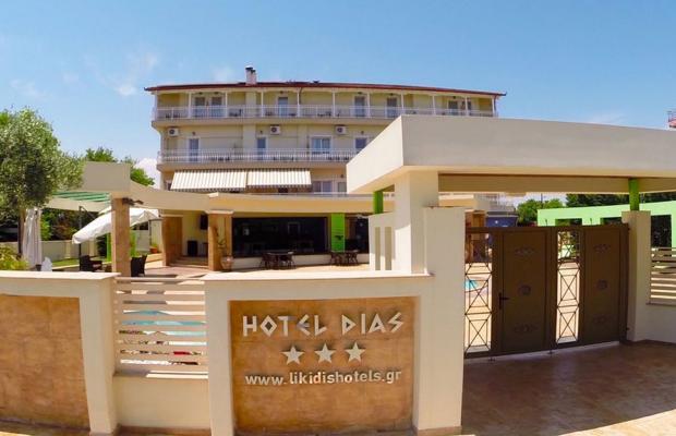 фотографии отеля Hotel Dias изображение №39