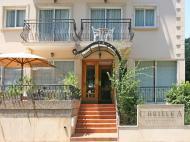 Chrielka Hotel Suites, Аппарт-отель