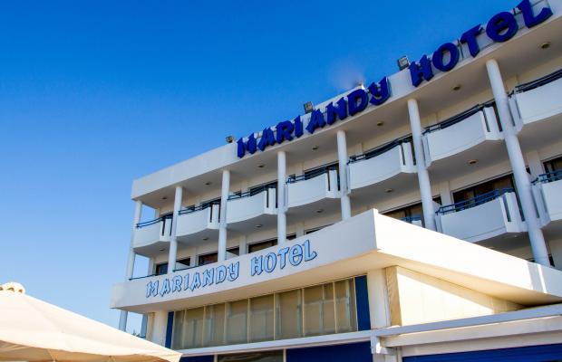 фото отеля Mariandy Hotel изображение №17