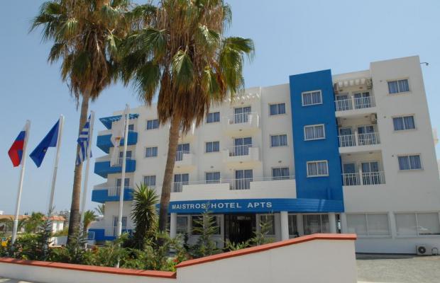 фотографии отеля Maistros Hotel Apartments изображение №27