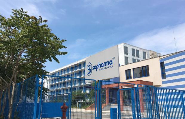 фото отеля Sopharma (Софарма) изображение №13