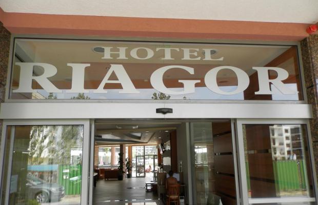фото отеля Riagor (Риагор) изображение №21