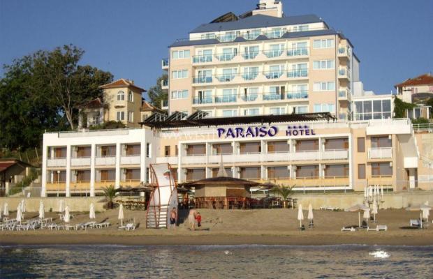фото отеля Paraiso Beach (Парайзо Бич) изображение №1