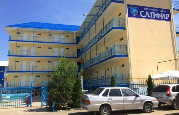 фото отеля Сапфир (ex. Галатея) изображение №1