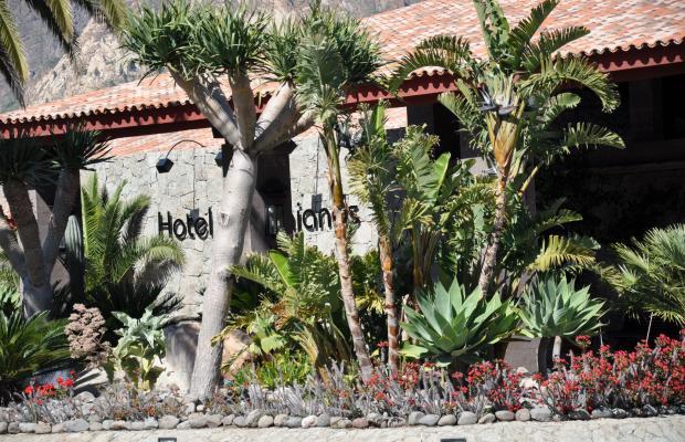 фото отеля Hotel Rural Las Tirajanas изображение №69