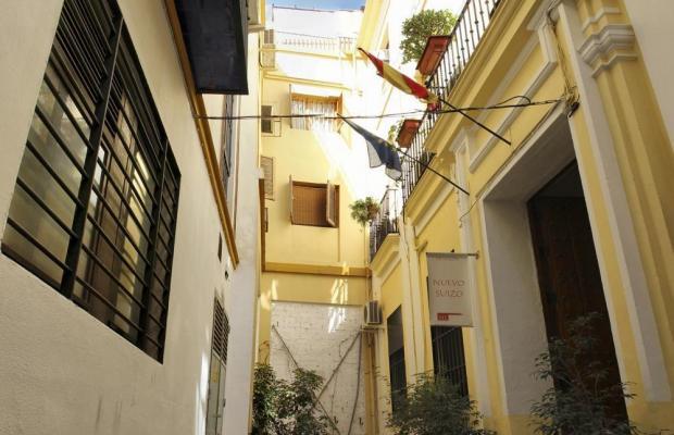 фото отеля Hostal Nuevo Suizo изображение №1