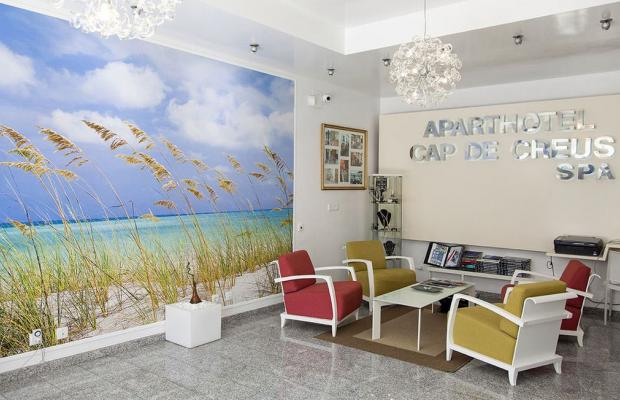 фото Hotel Spa Cap de Creus изображение №2