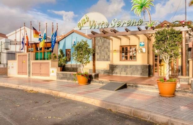 фотографии Club Vista Serena изображение №36