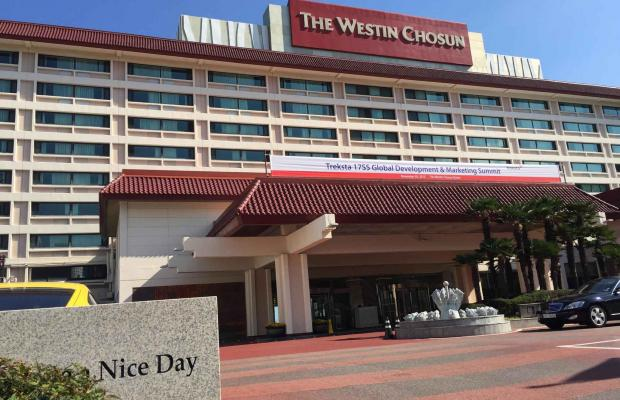 фото отеля Westin Chosun Busan изображение №1