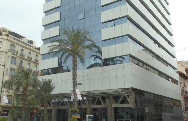 фото отеля  Eurostars Lucentum (ex. Hesperia Lucentum) изображение №17