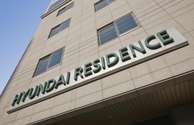 фото отеля Hyundai Residence изображение №1