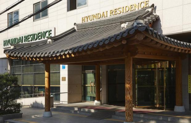 фотографии Hyundai Residence изображение №8