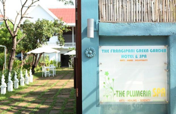 фотографии отеля Frangipani Green Garden Hotel and Spa изображение №31