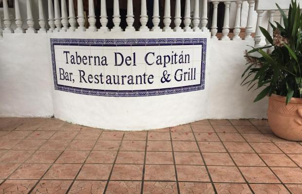 фотографии отеля Hotel Rio Perlas Spa & Resort изображение №31