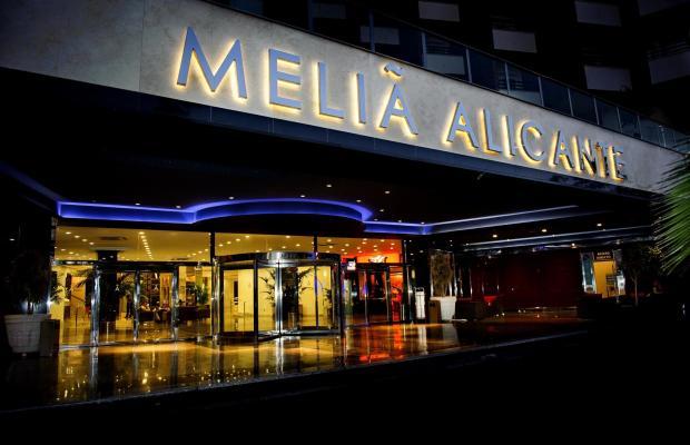 фото отеля Melia Alicante изображение №25