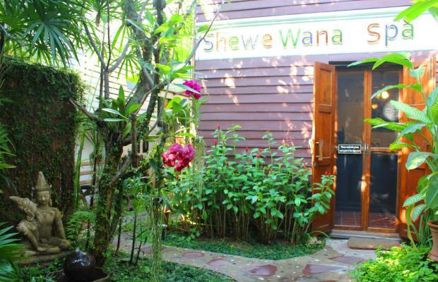 фото отеля Shewe Wana Suite Resort изображение №9