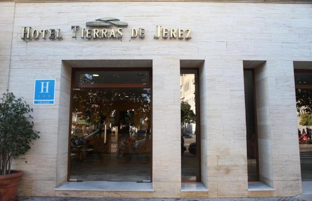 фотографии отеля Tierras de Jerez изображение №31