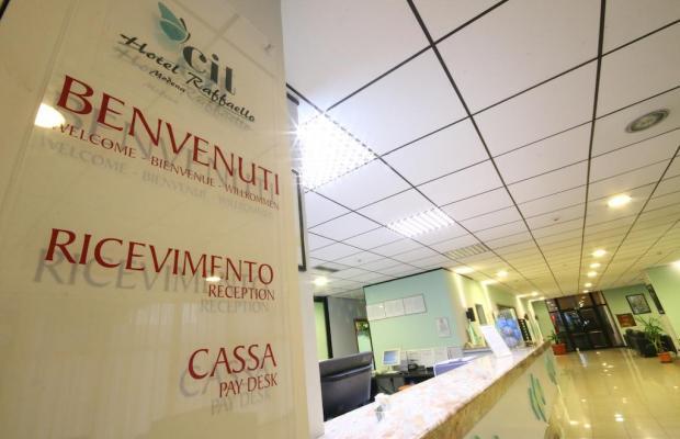 фотографии отеля Hotel Raffaello - Cit hotels изображение №11