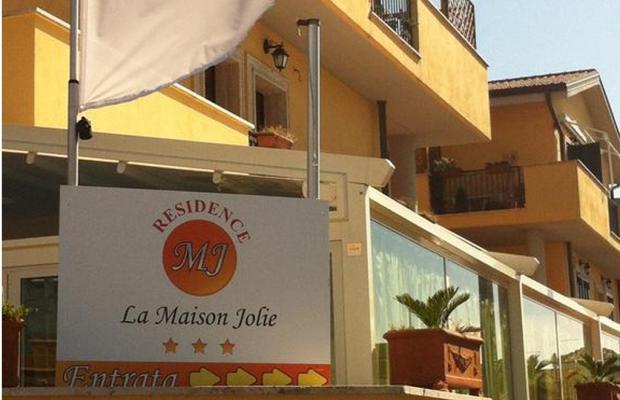 фотографии Residence La Maison Jolie изображение №16
