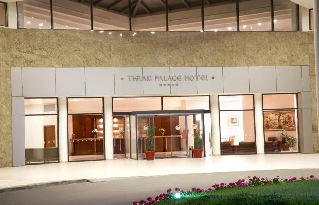 фото Thraki Palace Hotel & Conference Center изображение №10
