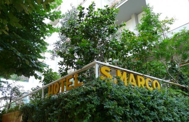 фотографии отеля Terme San Marco изображение №19