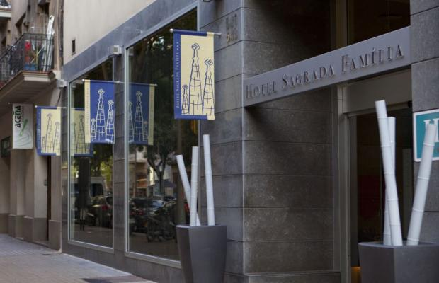 фотографии отеля Hotel Sagrada Familia изображение №27
