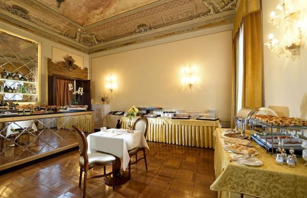 фотографии Hotel Ai Cavalieri di Venezia изображение №36