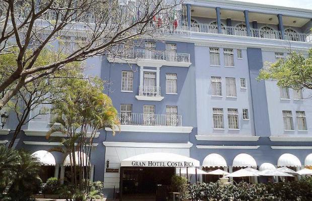 фото отеля Gran Hotel Costa Rica изображение №1