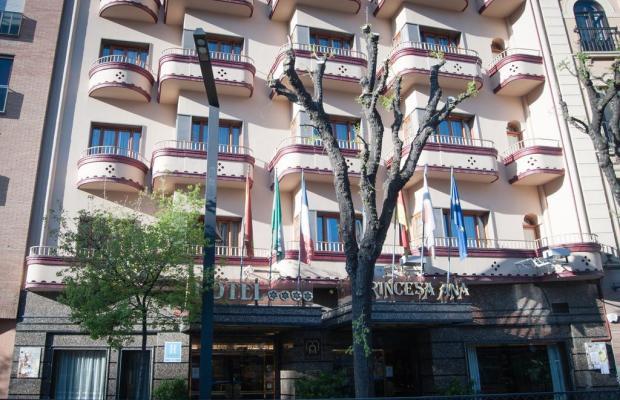 фото отеля Hotel M.A. Princesa Ana изображение №33