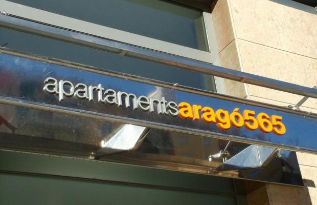 фотографии отеля Apartaments Arago565 изображение №15