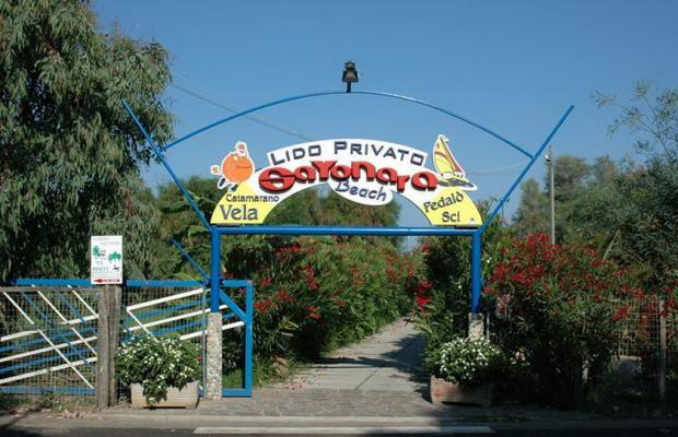 фотографии Villaggio Sayonara Club изображение №8