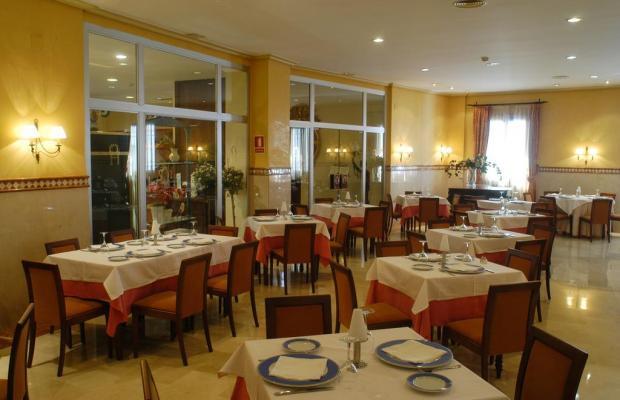 фото отеля Maimonides изображение №29
