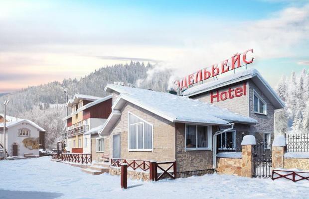 фото отеля Эдельвейс (EHdel'vejs) изображение №1