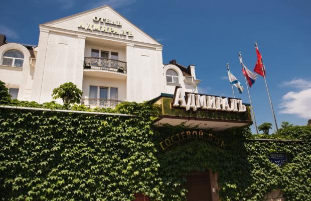 фото отеля Адмирал (Admiral) изображение №1