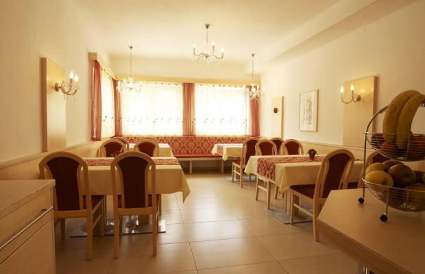фото отеля Alpendiamant изображение №21