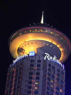 фотографии отеля Radisson Hotel Shanghai New World изображение №3